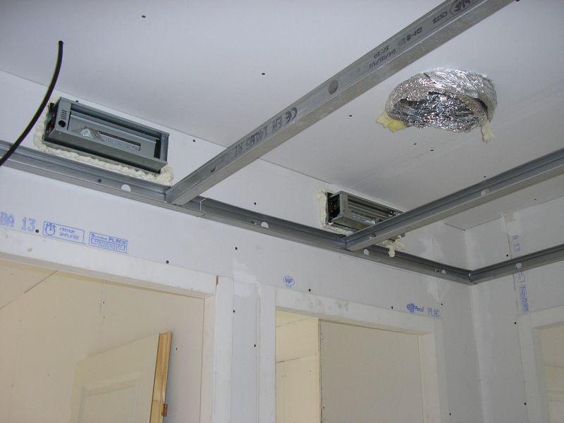 Construire avec maison phenix notre histoire le chauffage for Chauffage air air avis